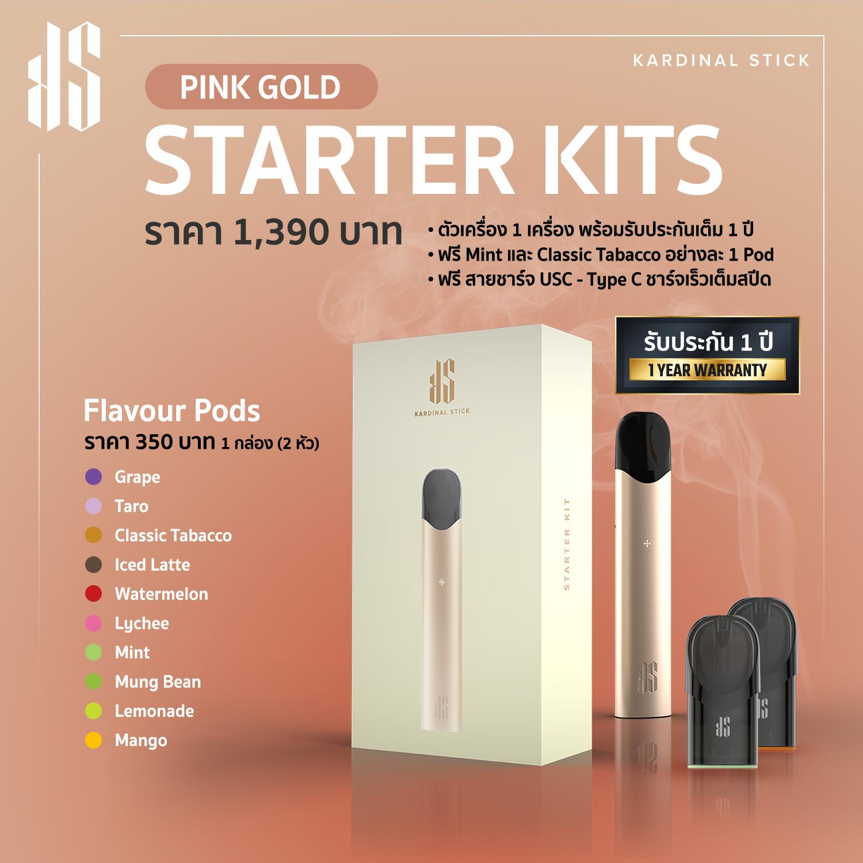Kardinal Stick Starter Kits Pink Gold