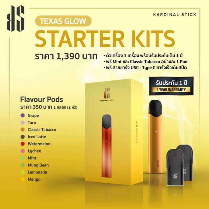 Kardinal Stick Starter Kits Texas Glow