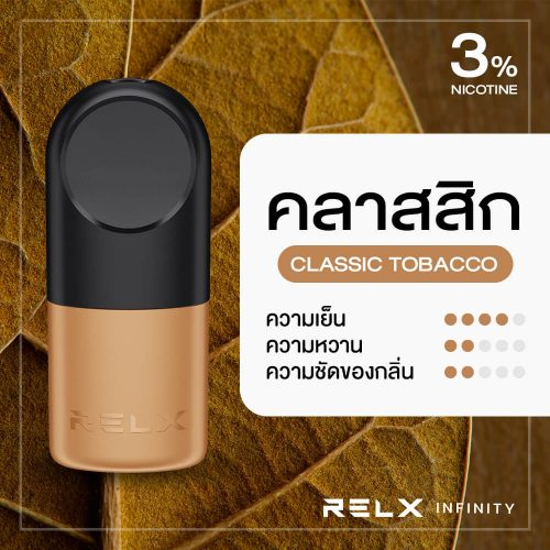 RELX Infinity Pod Flavor Classic