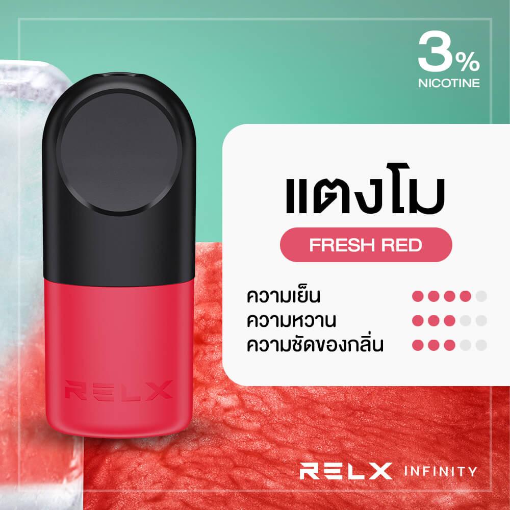 RELX Infinity Pod Flavor Fresh Red Watermelon