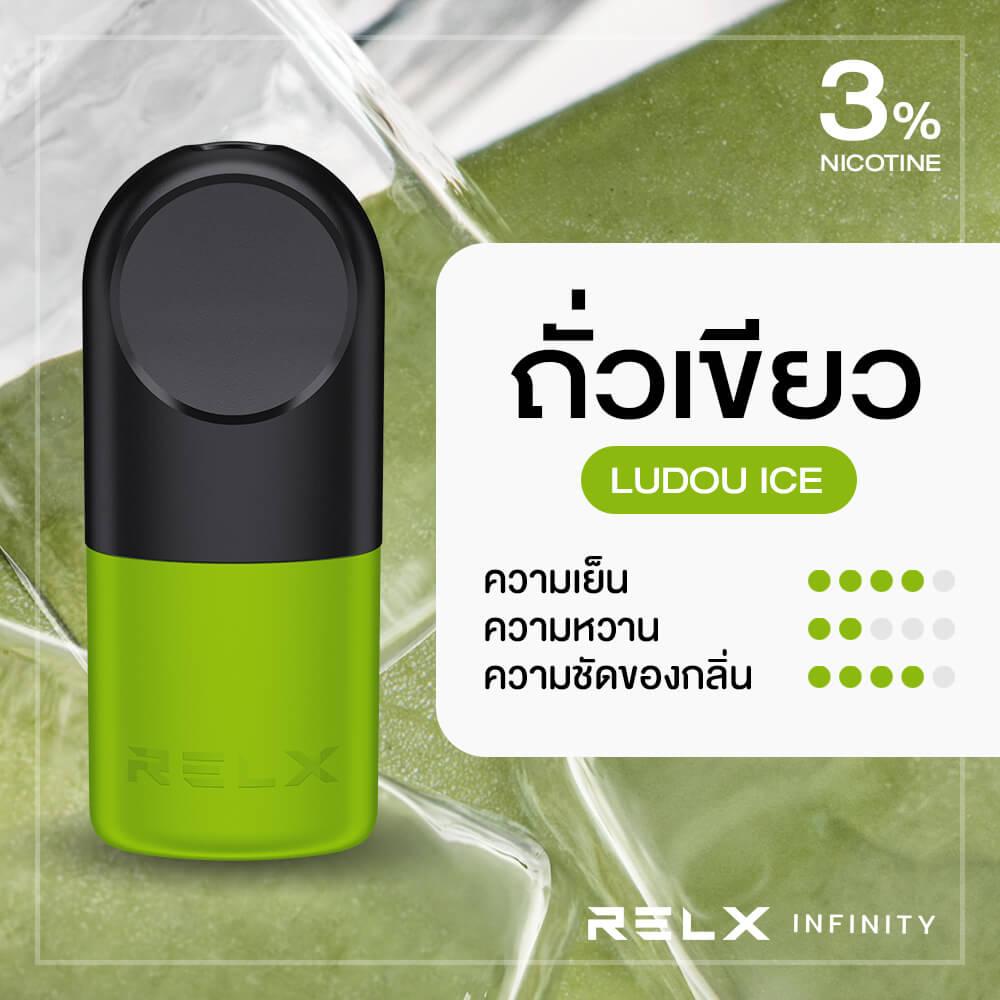 RELX Infinity Pod Flavor Ludou Ice Mung Bean