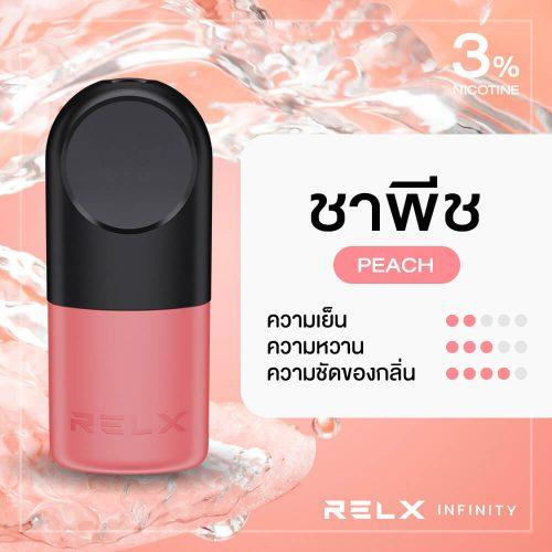 RELX Infinity Pod Flavor Peach
