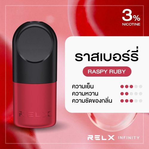RELX Infinity Pod Flavor Rasby Ruby Rasberry