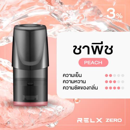 RELX Zero Classic Pod Flavor Peach
