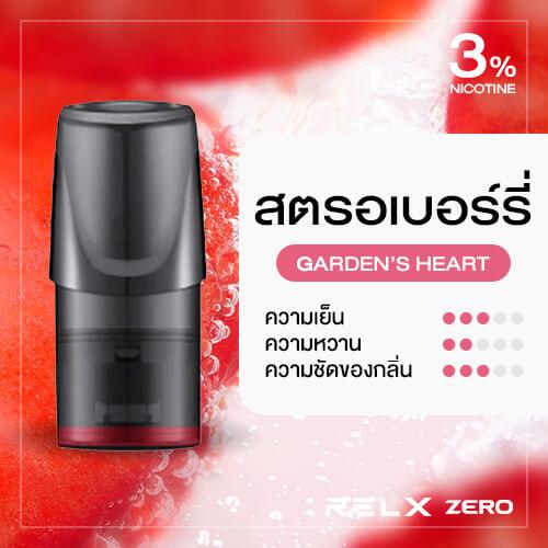 RELX Zero Classic Pod Flavor Garden Heart Strawberry